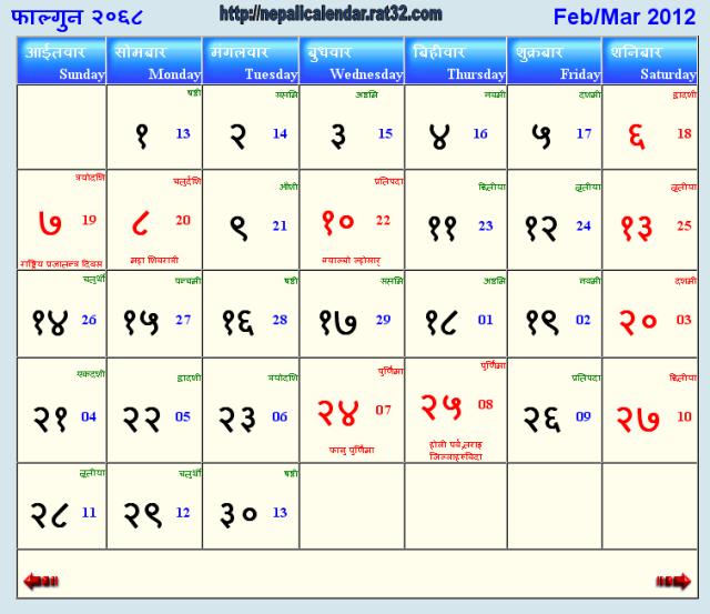 Nepali calendar 2068 Falgun